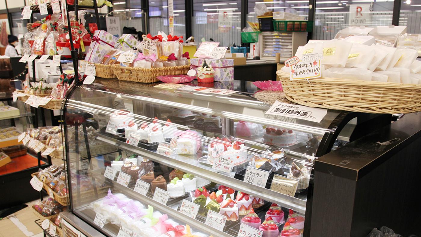 パティスリー・テール 菊名店